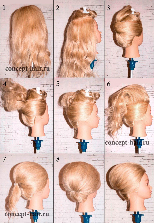 Прически с валиком для волос инструкции