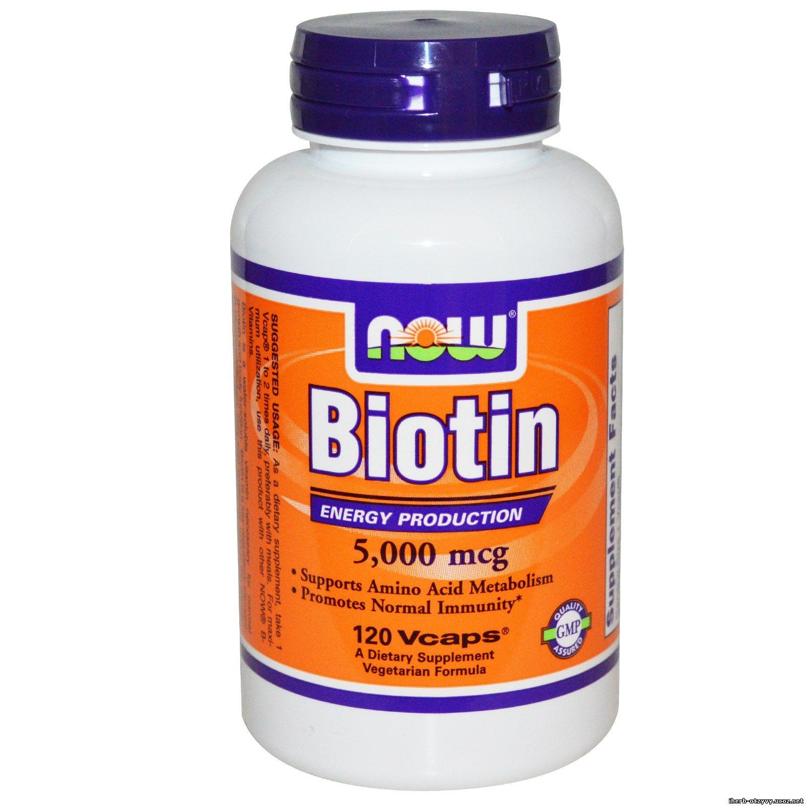 Витамины биотин для волос в борьбе за красивые локоны