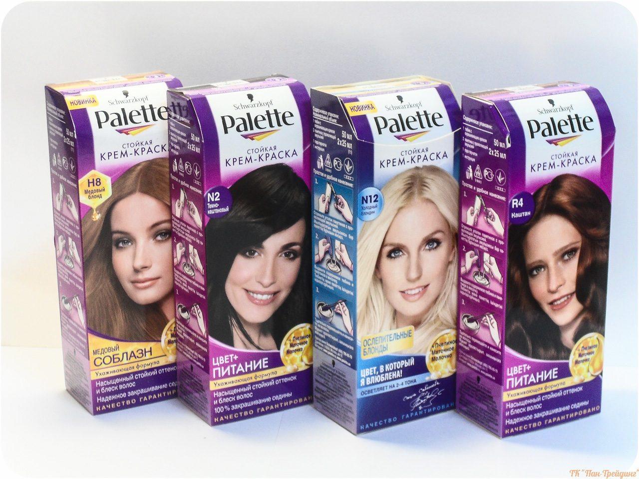 Какие есть оттенки средств для окрашивания волос марки «Палет»?
