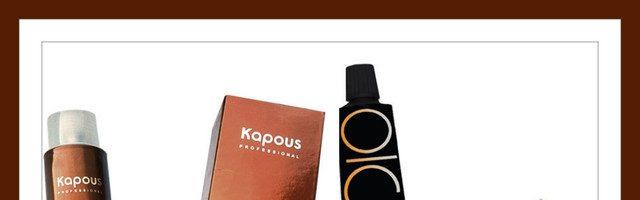Краска для волос «Капус»: стоит ли покупать?
