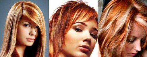 Колорирование на рыжие волосы (25 фото)