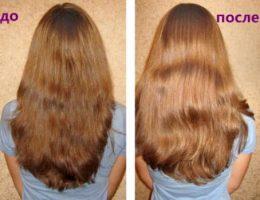 окрашивание волос куркумой фото до и после центре сюжета исторический