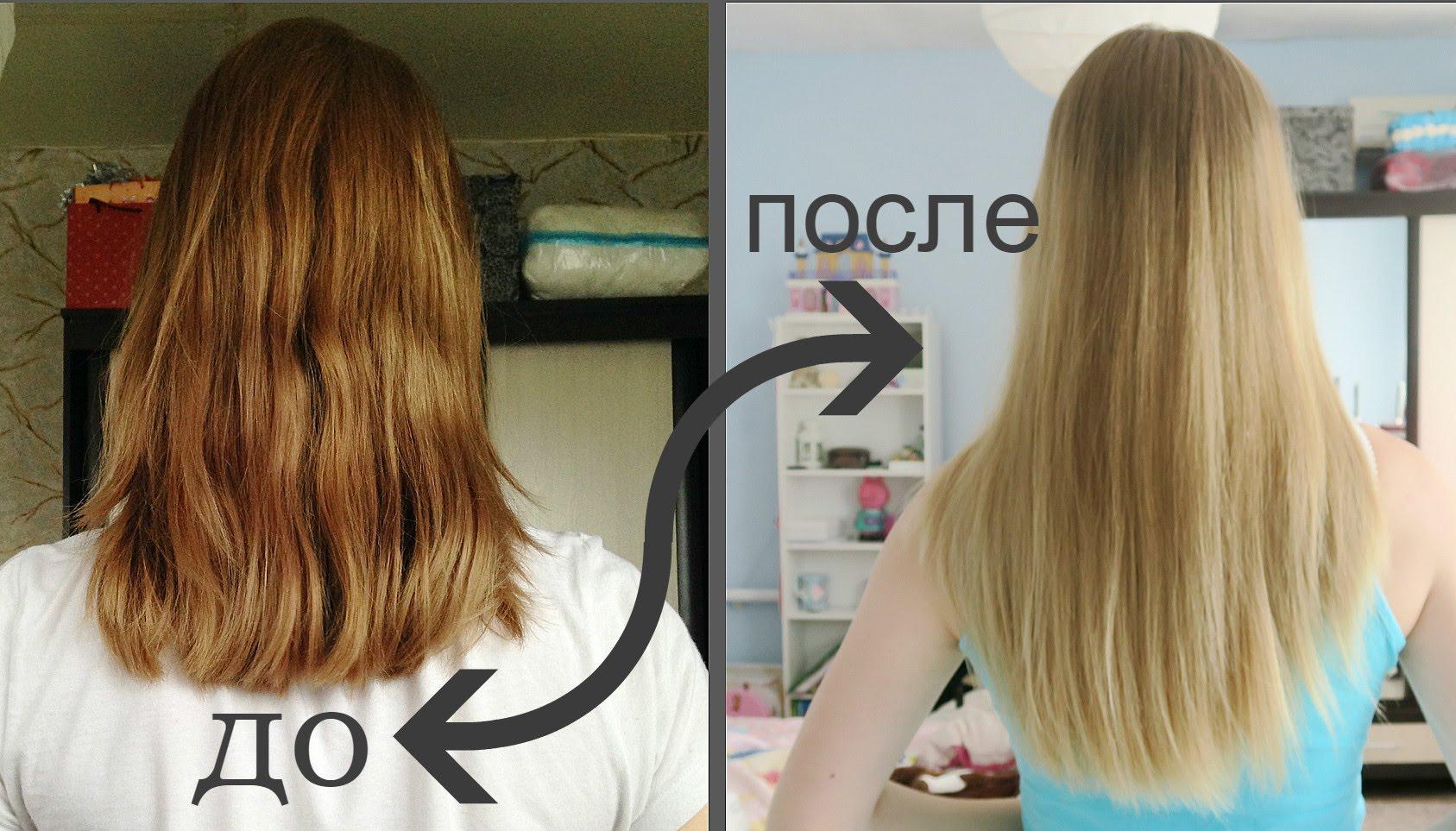 самая крупная осветление волос ромашкой фото немецкий бренд