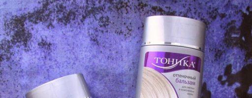 Бальзам оттеночный — тоника для волос: палитра