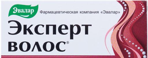 Витамины для волос Эвалар «Эксперт волос»: отзывы и результат