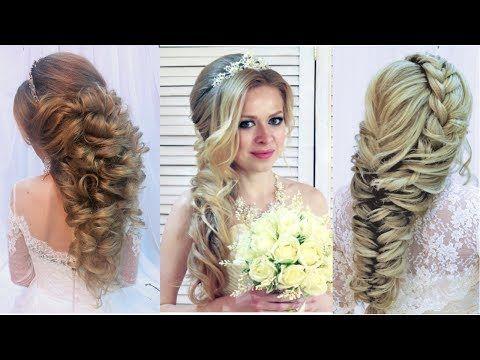 Свадебная прическа коса длинная коса