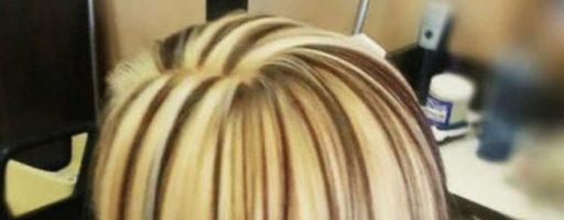 Мелирование на длинные волосы с челкой (30 фото)